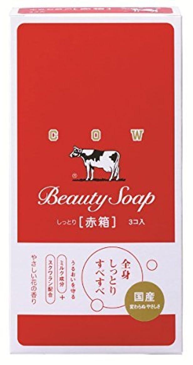 十代おなじみの持つ【まとめ買い】牛乳石鹸 カウブランド 赤箱 3コ入 ×2セット