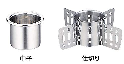 宮崎製作所『オブジェおでん湯豆腐鍋(OJ-8-2)』