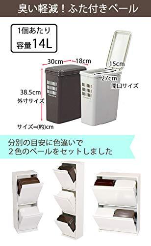 川口工器『薄型スチールダストボックス2分別(ダンパー付)(YKD-22)』