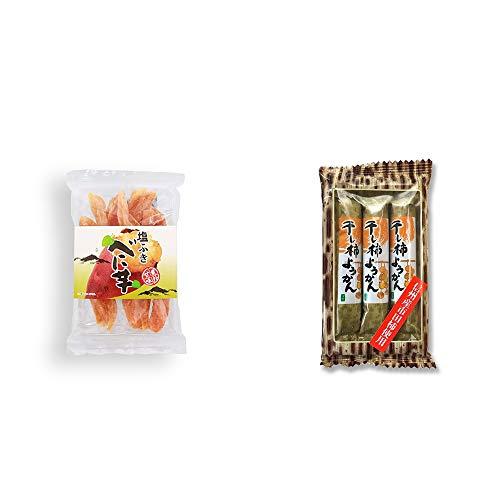 [2点セット] 塩ふき べに芋(250g)・信州産市田柿使用 スティックようかん[柿](50g×3本)