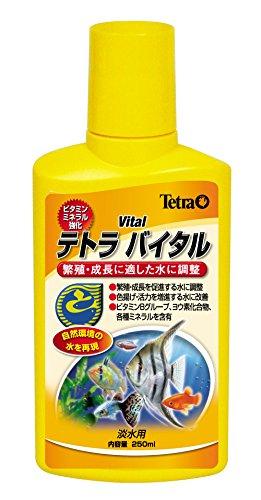 テトラ (Tetra) バイタル 250ml
