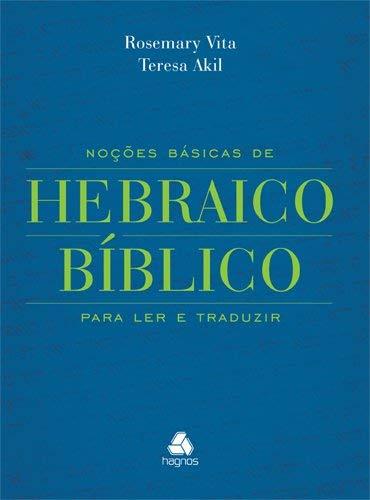 Noções básicas de Hebraico bíblico: Para ler e traduzir