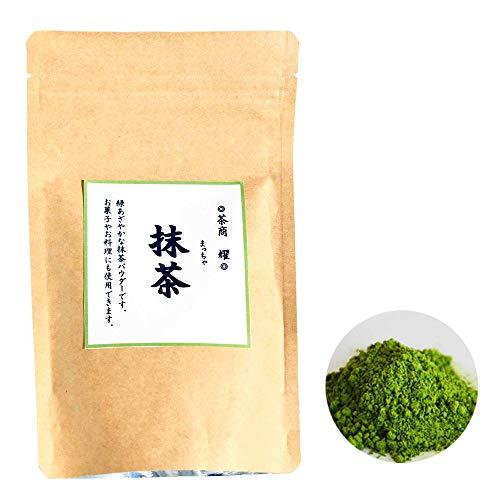 抹茶パウダー 大和茶 70g 大和園製 粉末 茶商 耀(かがやき)
