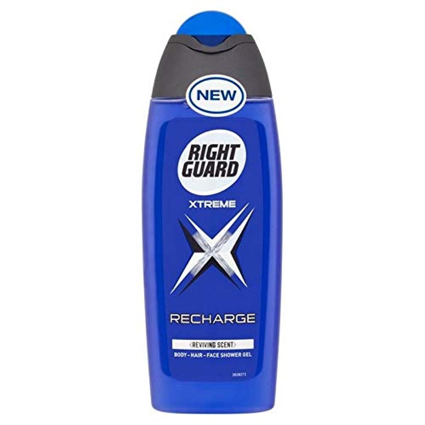欠かせないプライバシーヤング[Right Guard ] 1件のシャワージェル250ミリリットルの右ガードエクストリーム涵養2 - Right Guard Xtreme Recharge 2 in 1 Shower Gel 250ml [並行輸入品]