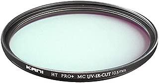 【KANI】UVフィルター 紫外線・赤外線カット用 UV IR CUT (105mm)