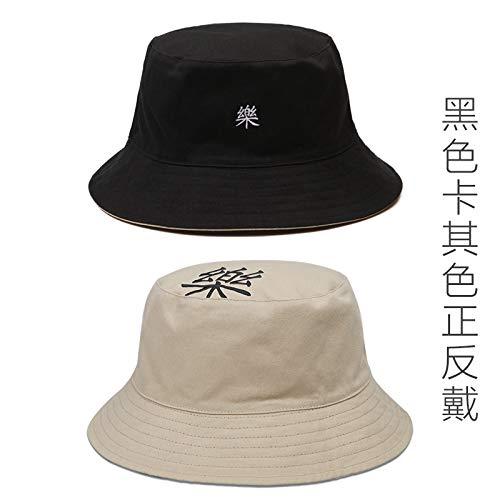 Zomer Hoed Man Zwarte Visser Hoed Men's Zonnebrandcrème Dag Koreaanse Versie Van Mode Hip-hop Harajuku Hoed XL (61cm) hoofd exclusief, zorgvuldig bestellen Zwarte kaart slijtage aan beide zijden, kaki gezicht zwart