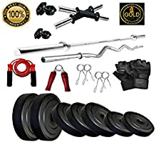 Gold Fitness Leather Home Gym Set 50 kg (1233)