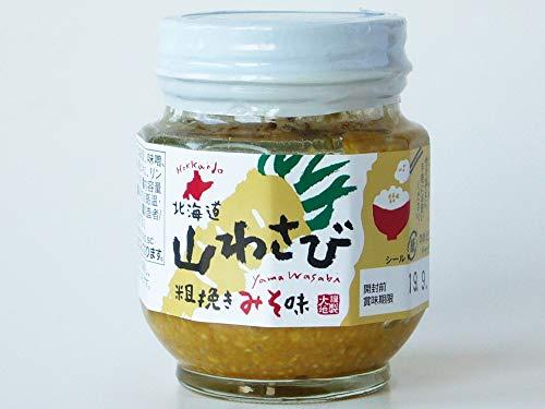 大地 北海道 山わさび 粗挽き味噌味 110g