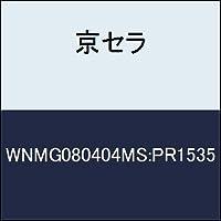 京セラ 切削工具 チップ WNMG080404MS:PR1535