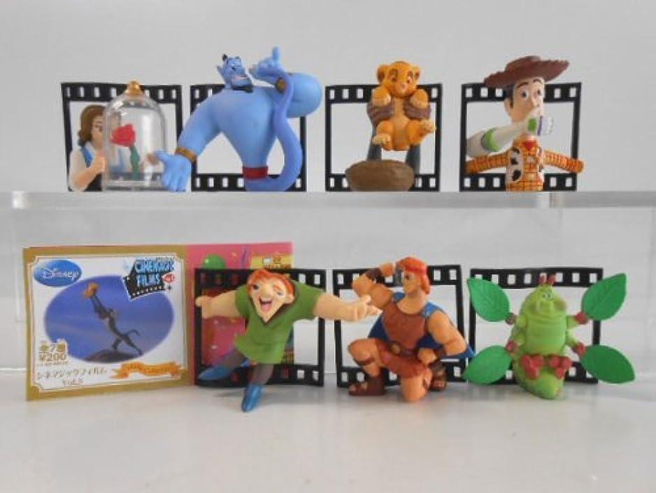 ボイド不規則性添付ディズニーキャラ シネマジック フィルム vol. 5 全7種 映画 :全7種 1 1991 美女と野獣 2 1992 アラジン 3