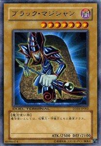 遊戯王シングルカード ブラック・マジシャン レア dt01-jp002