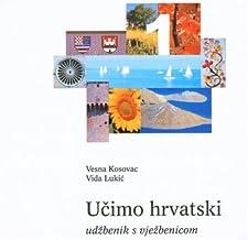 Ucimo hrvatski - Wir lernen Kroatisch 1 CD-A