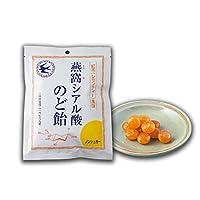 「燕窩シアル酸のど飴」 (2袋)
