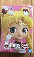 美少女戦士セーラームーン ETERNAL QPOSKET SUPER SEILOR Aカラー ちびうさ Q POSKET フィギュア キューポスケット ノーマルカラー