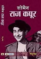Showman: Raj Kapoor