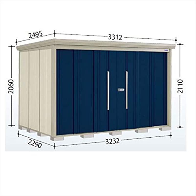 古くなったスズメバチ靄タクボ物置 ND/ストックマン ND-Z3222 一般型 結露減少屋根 『屋外用中型?大型物置』 ディープブルー