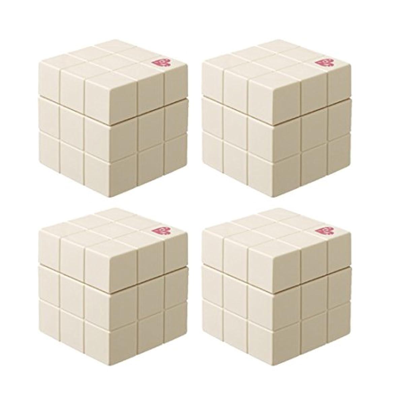 顔料中でファイル【X4個セット】 アリミノ ピース プロデザインシリーズ ニュアンスワックス バニラ 80g ARIMINO