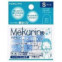 (まとめ) コクヨ リング型紙めくり(メクリン) S透明ブルー メク-20TB 1パック(5個) 【×30セット】