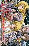 ハヤテのごとく!23巻&24巻サービスパック シール付 (小学館プラス・アンコミックスシリーズ)