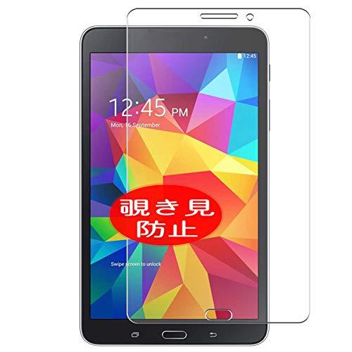 VacFun Anti Espia Protector de Pantalla, compatible con SAMSUNG Galaxy Tab 4 8.0 3G SM-T331 T330 T335, Screen Protector Filtro de Privacidad Protectora(Not Cristal Templado) NEW Version