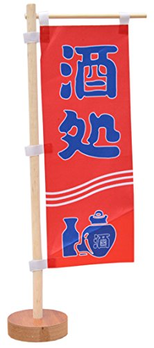 Wukong Direct Japonais Sushi Bar Drapeau Symbole Signe Drapeau Japonais Restaurant Table Décoration, A10
