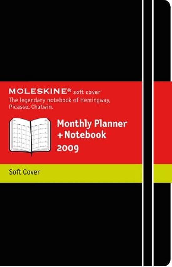 悲惨第二厚さMoleskine Monthly Notebook 12 Months Black Pocket 2009 (Soft Cover) (Moleskine Diaries)