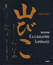 Calligraphie japonaise d'Yuuko Suzuki