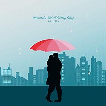 비 오는 날의 추억