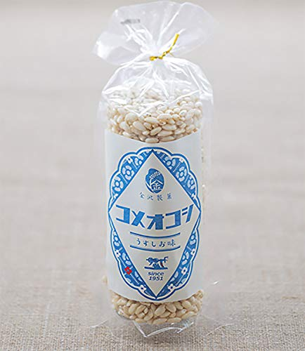 金沢製菓 コメオコシ こめおこし うすしお味 お菓子 ポン菓子 つぶれない店