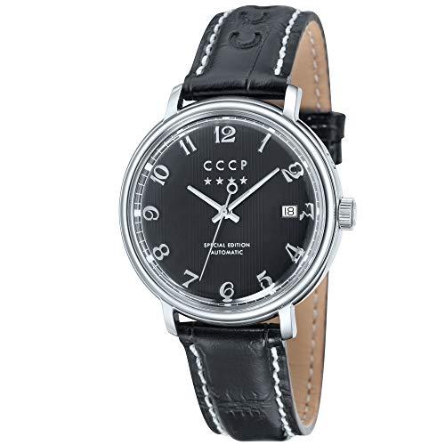 Reloj - CCCP 1980 - para - CP-7021-01