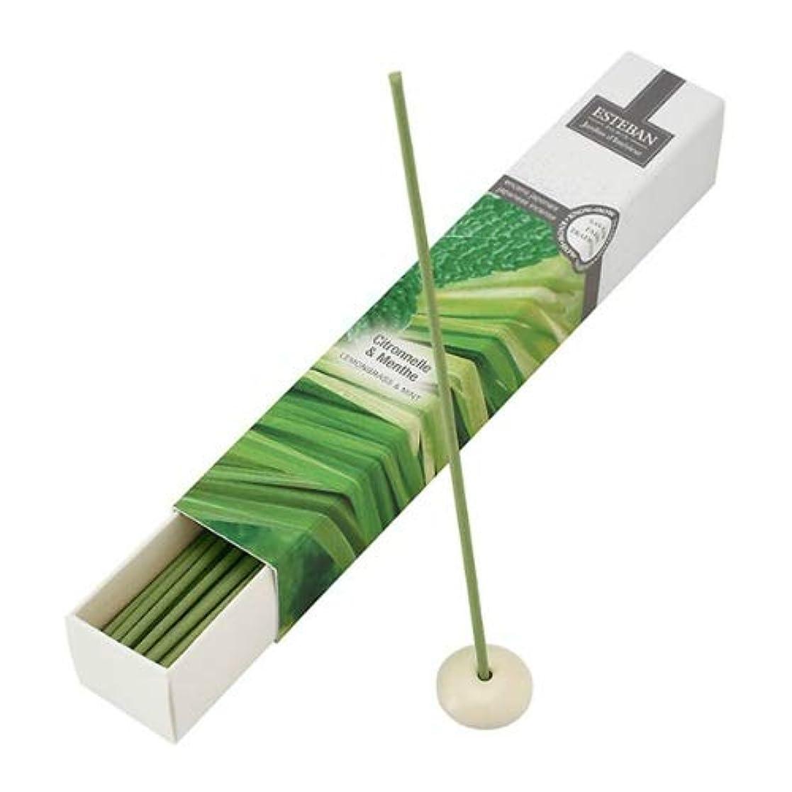 平日誓いエレクトロニックESTEBAN Jardins d'Interieur(インテリアガーデン) LEMONGRASS&MINT(レモングラス&ミント) スティック40本(お香)