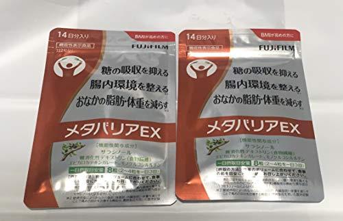 【2袋セット】メタバリアEX 112粒×2袋
