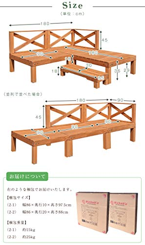 タンスのゲンウッドデッキ7点セット0.65平米木製天然木ステップ台レイアウト自由自在ダークブラウン4600000303【66766】