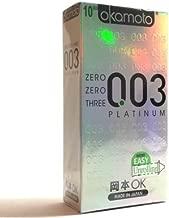 Okamoto 003 Platinum Condoms 10 Pieces