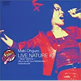LIVE NATURE #2~BEST BEATs~ [DVD]