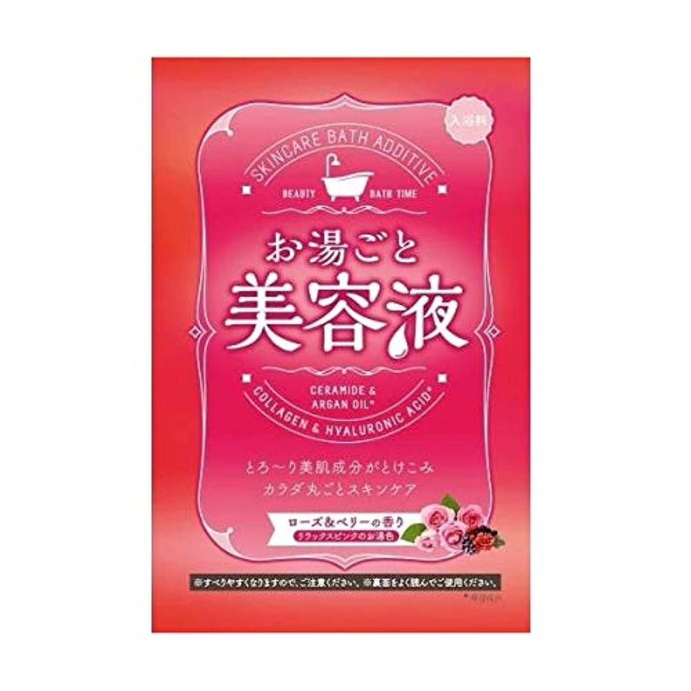 爵レンダー更新お湯ごと美容液 ローズ&ベリーの香り 60g