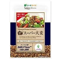 蒸しスーパー大麦 50g (2袋)