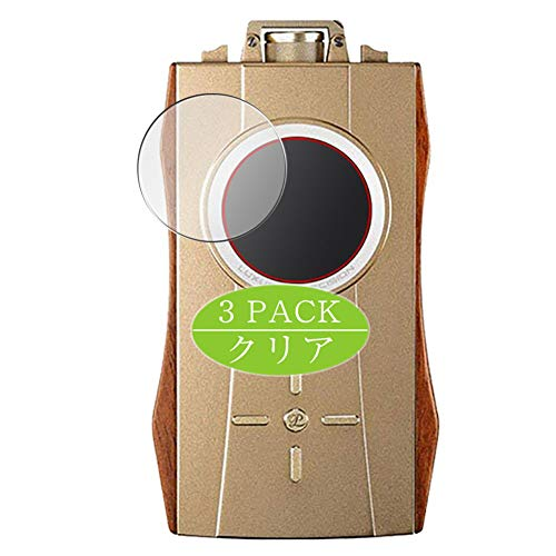 VacFun 3 Piezas HD Claro Protector de Pantalla Compatible con Luxury Precision LP5 Ultra, Screen Protector Sin Burbujas Película Protectora (Not Cristal Templado) New Version