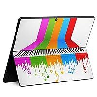 igsticker Surface Pro X 専用スキンシール サーフェス プロ エックス ノートブック ノートパソコン カバー ケース フィルム ステッカー アクセサリー 保護 002543 ユニーク カラフル 音楽 ピアノ