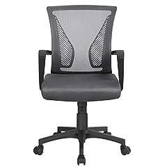 Yaheetech bureaustoel kantoor draaistoel in hoogte verstelbare draaistoel met netleuning sportstoel ademende computer stoel *