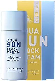 花印アクア UVカット サンブロッククリーム55ml SPF50+ PA++ 無香料 顔・全身用 日焼け止め
