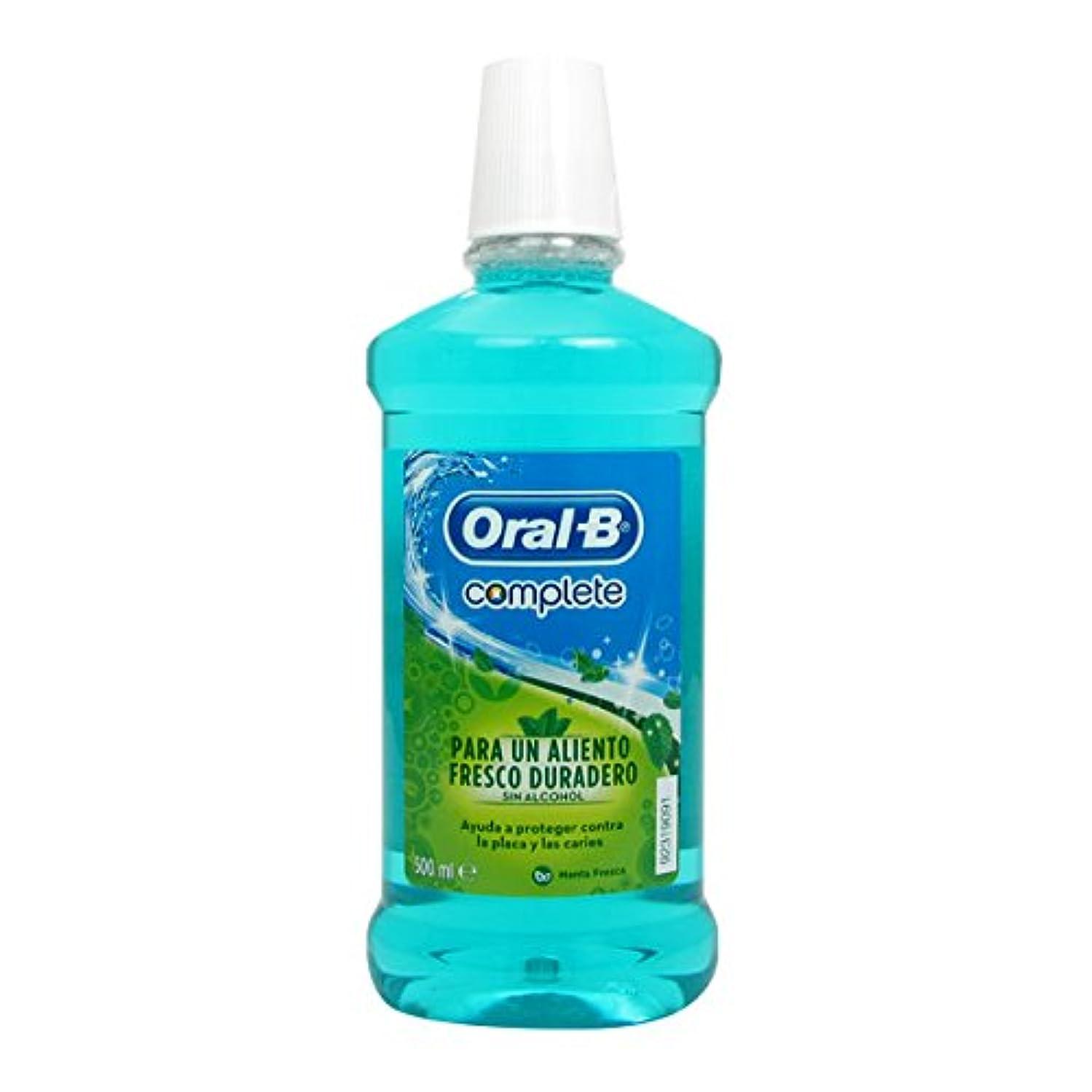 農業モール石化するOral B Complete Fresh Mint Elixir 500ml [並行輸入品]