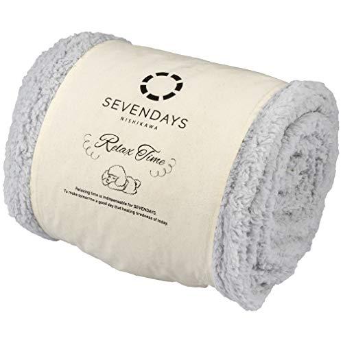 【Amazon.co.jp 限定】 東京 西川 SEVENDAYS ふわふわ 毛布 シングル 洗える とろふわ コンパクトでもあったか 吸湿発熱 抗菌 3大消臭 繊維上の静電気を軽減 セブンデイズ グレー FQ00035531GR