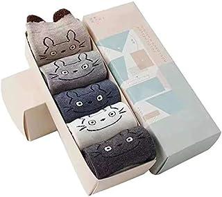 5PCS Kids Sock Low Cut Cotton Soft Cat Cartoon Cute Ankle Socks