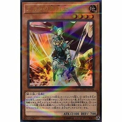 yugiohcard Yu-Gi-Oh! Celtic Guard of Noble Arms - Parallel 20TH-JPC56 Ultra Japanese