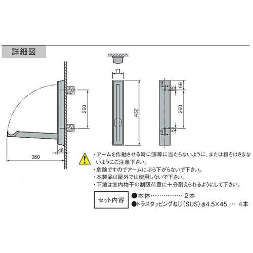 NASTA(ナスタ)『屋内物干壁面直付タイプKS-DA101PN』