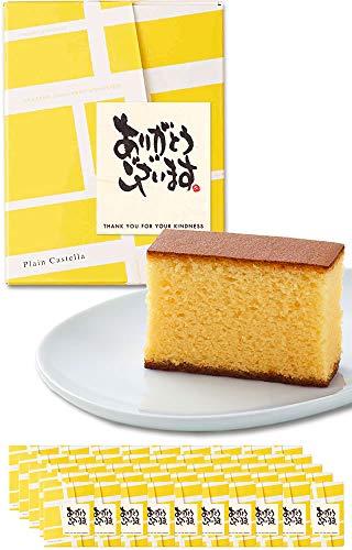 長崎心泉堂 プチギフト 幸せの黄色いカステラ 個包装50個入り 〔「ありがとうございます」メッセージシール付き/お返しやお礼の品に〕