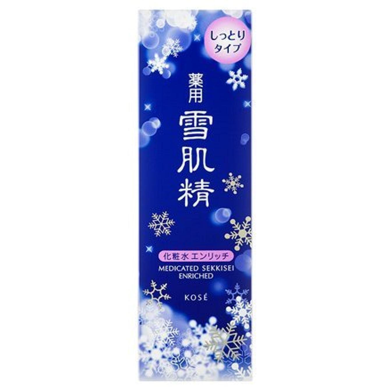 スプリット頬結果として【限定】コーセー 薬用 雪肌精 化粧水 エンリッチ 500ml しっとりタイプ