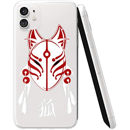 Ufola Case Compatible with Apple iPhone 12 Mini 11 Pro Max Xr Xs SE 8 X 7 6s Plus 5 Clear Cover Print TPU Design Soft Smooth Slim Fit Cat Mask White red Japanese Traditional Art Minimal Cute Kitty