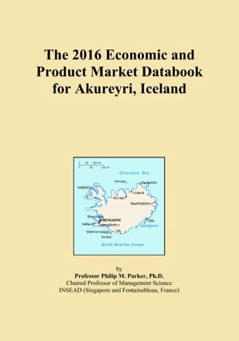 着飾る性差別複数The 2016 Economic and Product Market Databook for Akureyri, Iceland